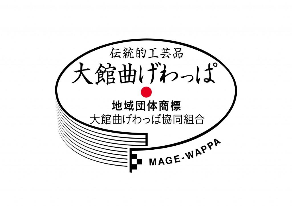magewappa_logo