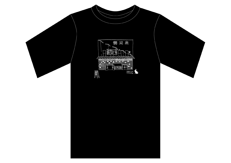 御成座 一周年Tシャツデザイン