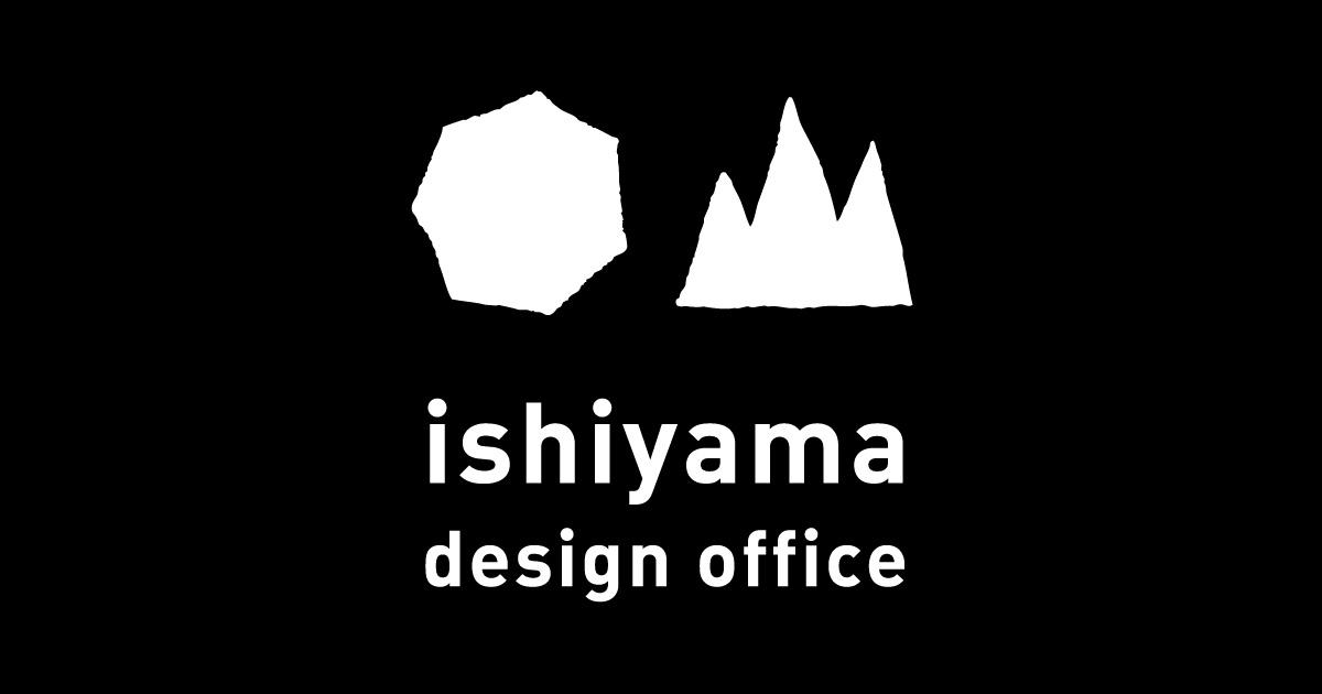 石山デザイン事務所 ロゴ