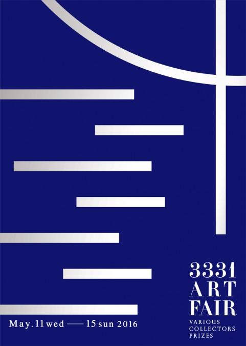 3331 ART FAIR 2016