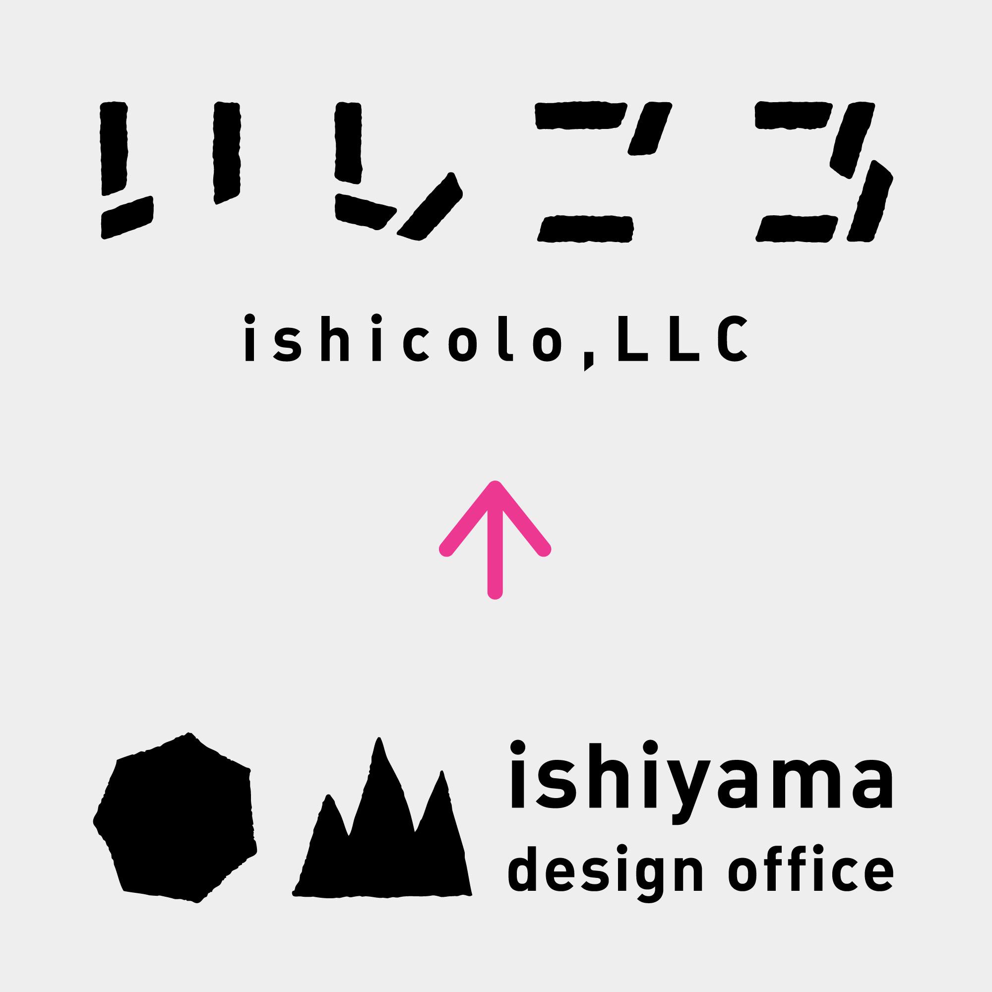 ishide_ishicolo